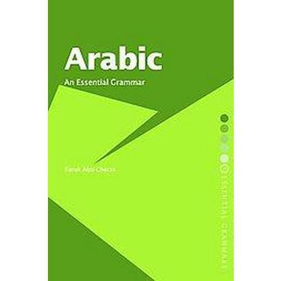 Arabic (Bilingual) (Paperback)
