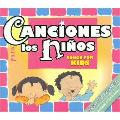Canciones Para Los Ninos (Greatest Hits, Enhanced CD-ROM)