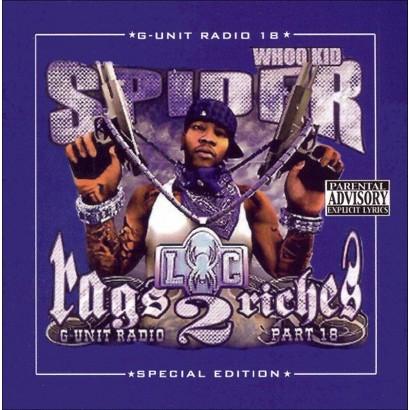 Rags 2 Riches: G-Unit Radio, Pt. 18 [Explicit Lyrics]