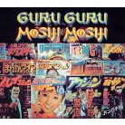 Moshi Moshi (Bonus Track)