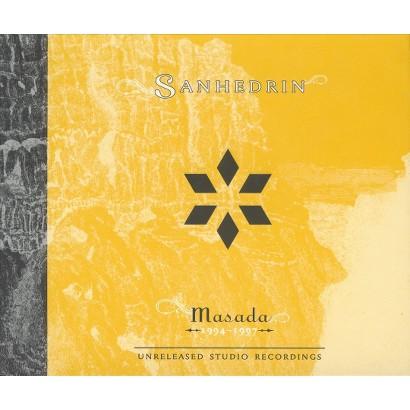 Sanhedrin: 1994-1997 (Unreleased Studio Recordings)