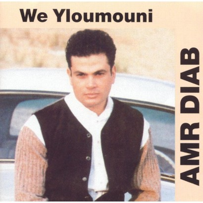 We Yloumouni (Enhanced CD-ROM)