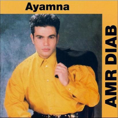 Ayamna (Enhanced CD-ROM)