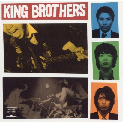 King Brothers (In the Red)
