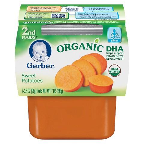 Gerber Organic 2nd Foods - Sweet Potatoes 7 oz (8 Pack)