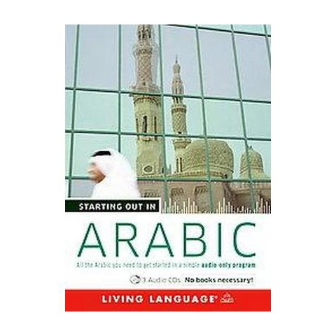 Starting Out in Arabic (Bilingual) (Compact Disc)
