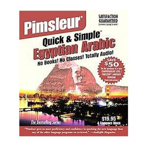 Pimsleur Quick & Simple Egyptian Arabic (Abridged) (Compact Disc)