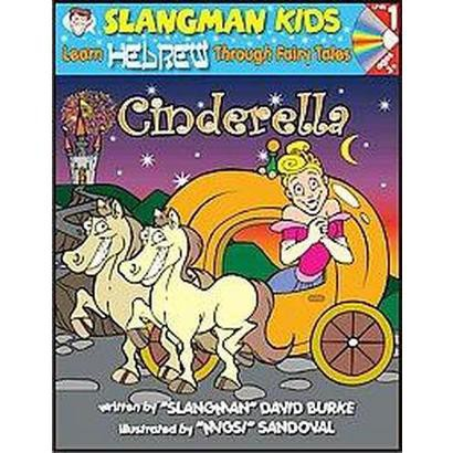 Learn Hebrew Through Fairy Tales Cinderella Level 1 (Bilingual) (Paperback)