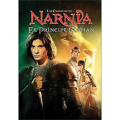 El Principe Caspian/prince Caspian (Paperback)