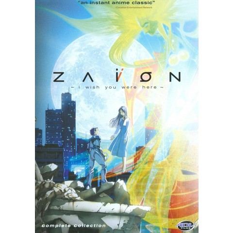 Zaion: I Wish You Were Here - Complete Collection (2 Discs) (S) (Widescreen)