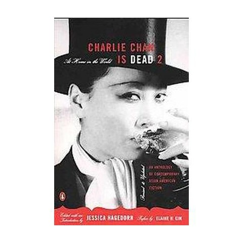 Charlie Chan Is Dead II (Subsequent) (Paperback)