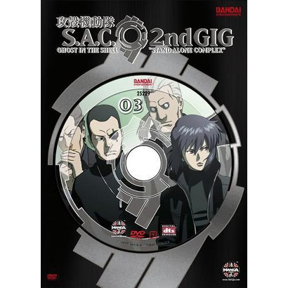 Ghost in the Shell: Stand Alone Complex - 2nd Gig, Vol. 3 (2 Discs) (Widescreen)
