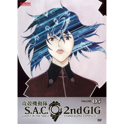 Ghost in the Shell: Stand Alone Complex - 2nd Gig, Vol. 5 (Widescreen)