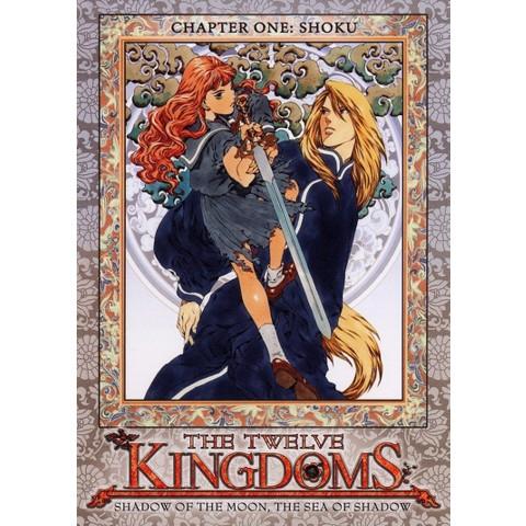 The Twelve Kingdoms, Vol. 1: Shoku