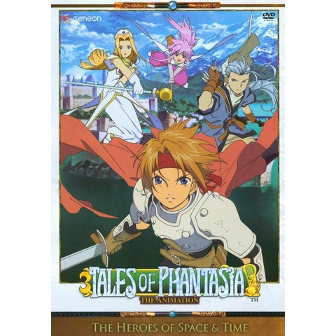 Tales of Phantasia (Widescreen)