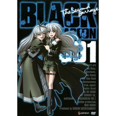 Black Lagoon: The Second Barrage, Vol. 1 (Widescreen)