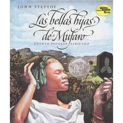 Las Bellas Hijas De Mufaro (Paperback)