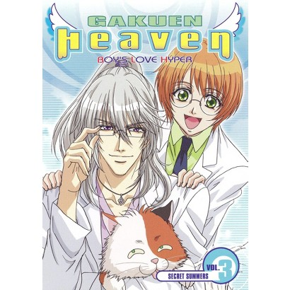 Gakuen Heaven, Vol. 3: Secret Summers (Widescreen)
