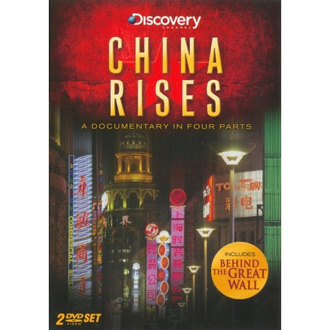 China Rises: Behind the Great Wall (Widescreen)