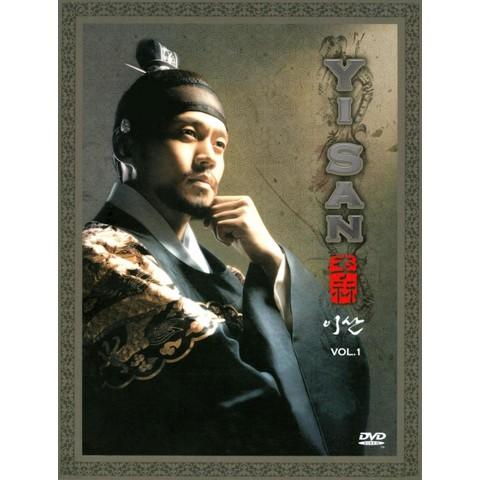 Yi San, Vol. 1 (Widescreen)
