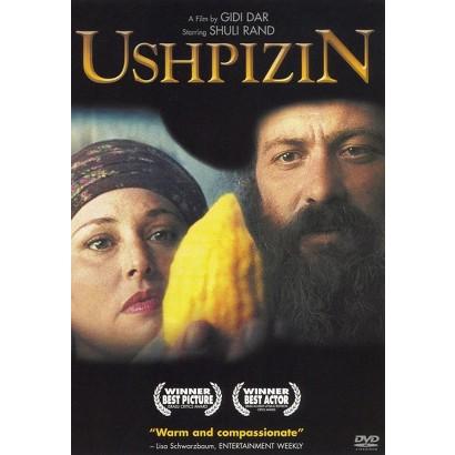 Ushpizin (Widescreen)