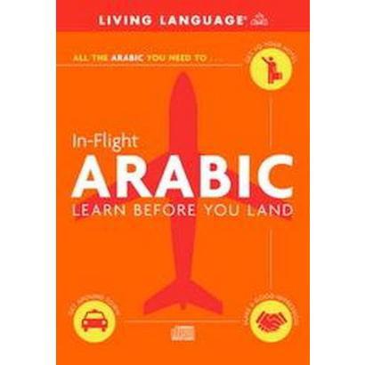 In-Flight Arabic (Unabridged) (Compact Disc)