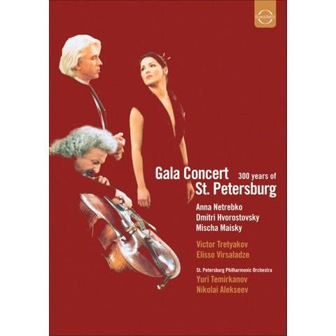 Gala Concert: 300 Years of St. Petersburg (Widescreen)