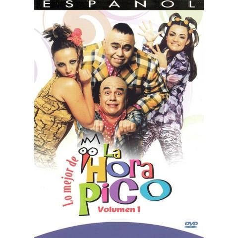 Lo Mejor de la Hora Pico, Vol. 1