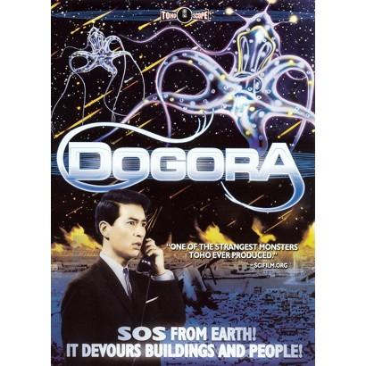 Dogora (Widescreen)