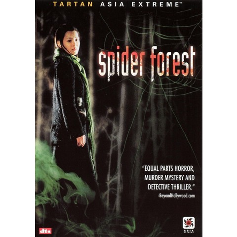 Spider Forest (Widescreen)