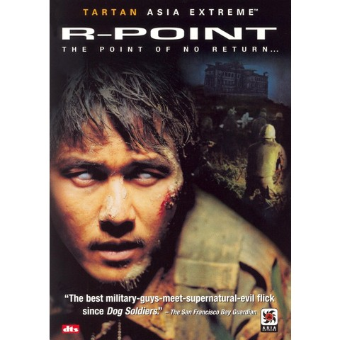 R-Point (Widescreen)