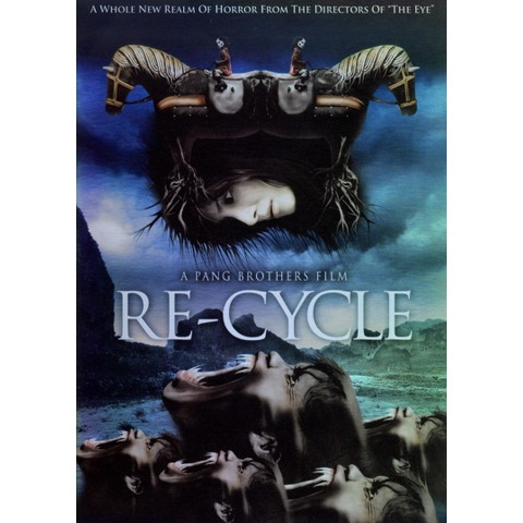 Re-Cycle (Widescreen)