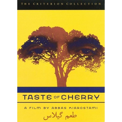 Taste of Cherry (Criterion Collection) (S) (Widescreen)