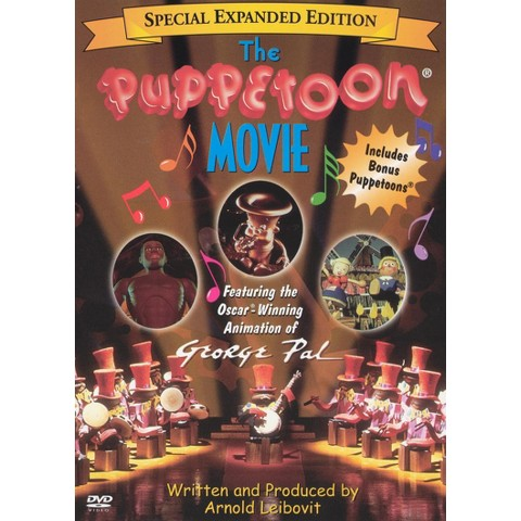 The Puppetoon Movie (S) (Special Expanded Edition)