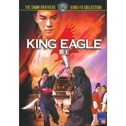 King Eagle (Widescreen)