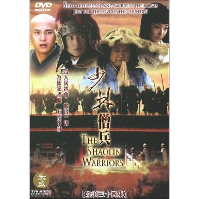 The Shaolin Warriors (5 Discs)