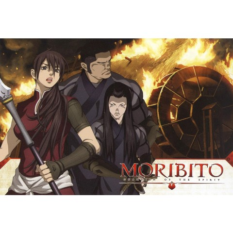 Moribito: Guardian of the Spirit, Vol. 5 (Widescreen)
