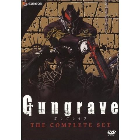 Gungrave: The Complete Set (7 Discs) (Widescreen)