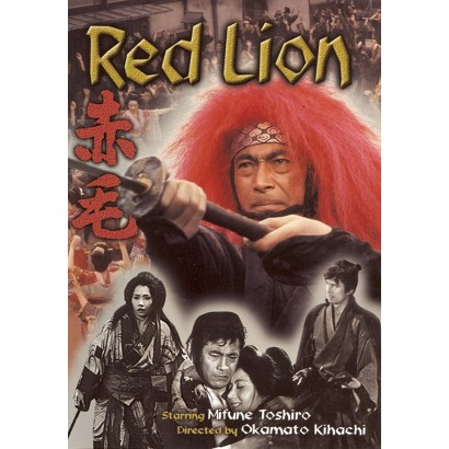 Red Lion (Widescreen)