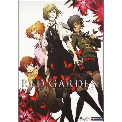 Red Garden: Complete Series and OVA (4 Discs) (Widescreen)