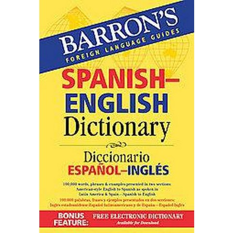 Barron's Foreign Language Guides Spanish ( Barron's Foreign Language Guides) (Bilingual) (Paperback)