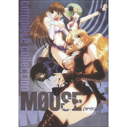 Mouse: Complete Collection (2 Discs)