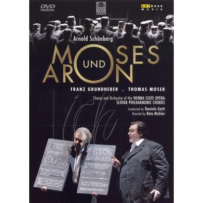 Moses und Aron (Widescreen)