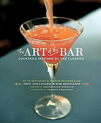 The Art of the Bar (Hardcover)