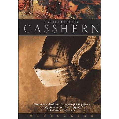 Casshern (Widescreen)