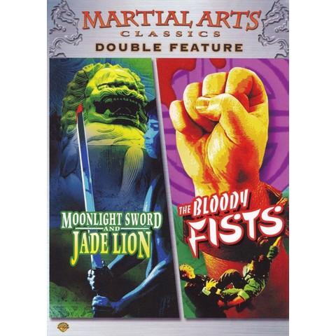 Moonlight Sword and Jade Lion/Bloody Fist