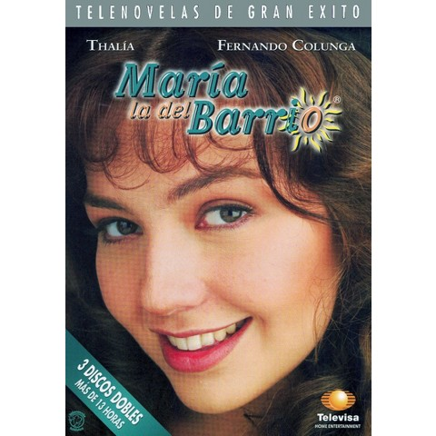 Maria La del Barrio (3 Discs)