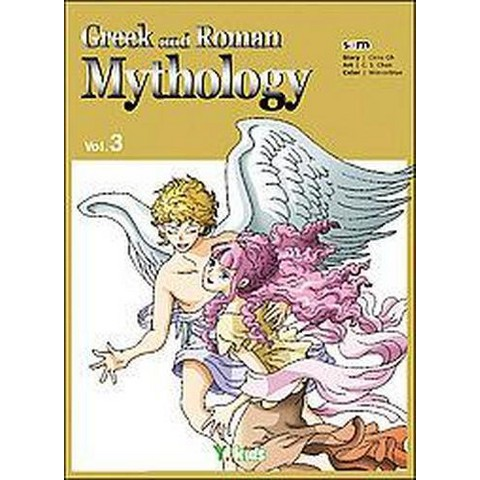 Greek And Roman Mythology (3) (Paperback)