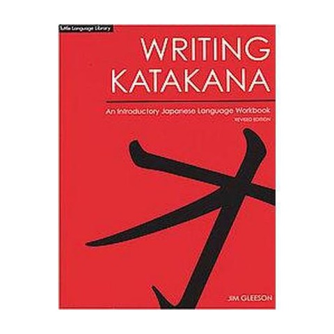 Writing Japanese Katakana (Revised) (Paperback)