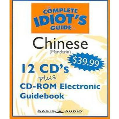The Complete Idiot's Guide to Mandarin Chinese (Unabridged) (Mixed media product)